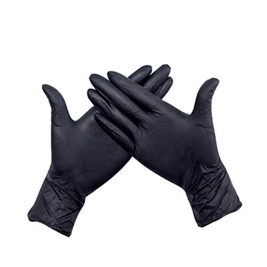 予測カトリック教徒宣言する手袋黒丁qing使い捨て手袋耐摩耗性耐酸アルカリ美しさとヘアケア手袋の厚い丁ding清グローブ200 (UnitCount : 300 only)
