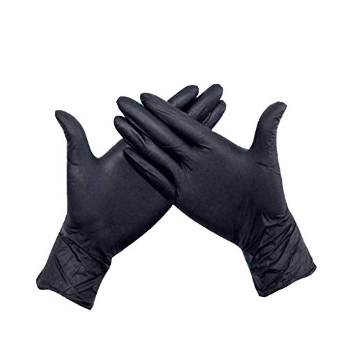 ディスコダイエット自信がある手袋黒丁qing使い捨て手袋耐摩耗性耐酸アルカリ美しさとヘアケア手袋の厚い丁ding清グローブ200 (UnitCount : 300 only)