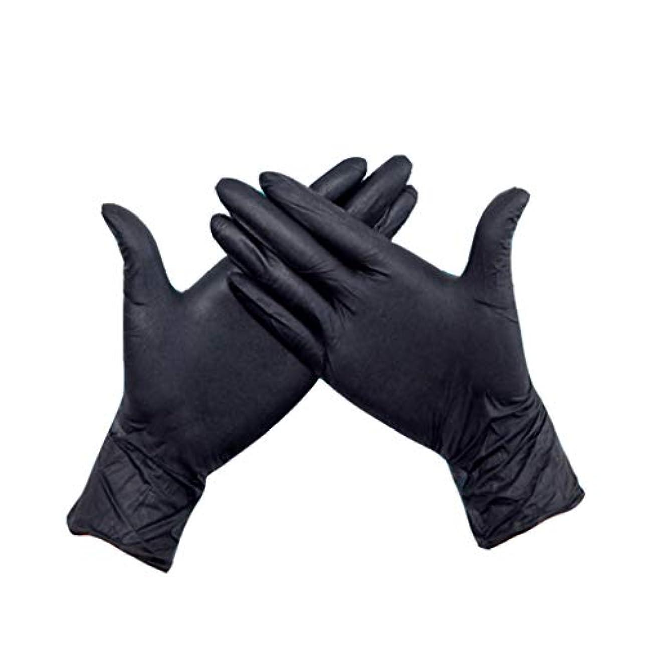 弁護士ガラス十分に手袋黒丁qing使い捨て手袋耐摩耗性耐酸アルカリ美しさとヘアケア手袋の厚い丁ding清グローブ200 (UnitCount : 300 only)