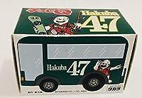 チョロQ バス HAKUBA 47 白馬