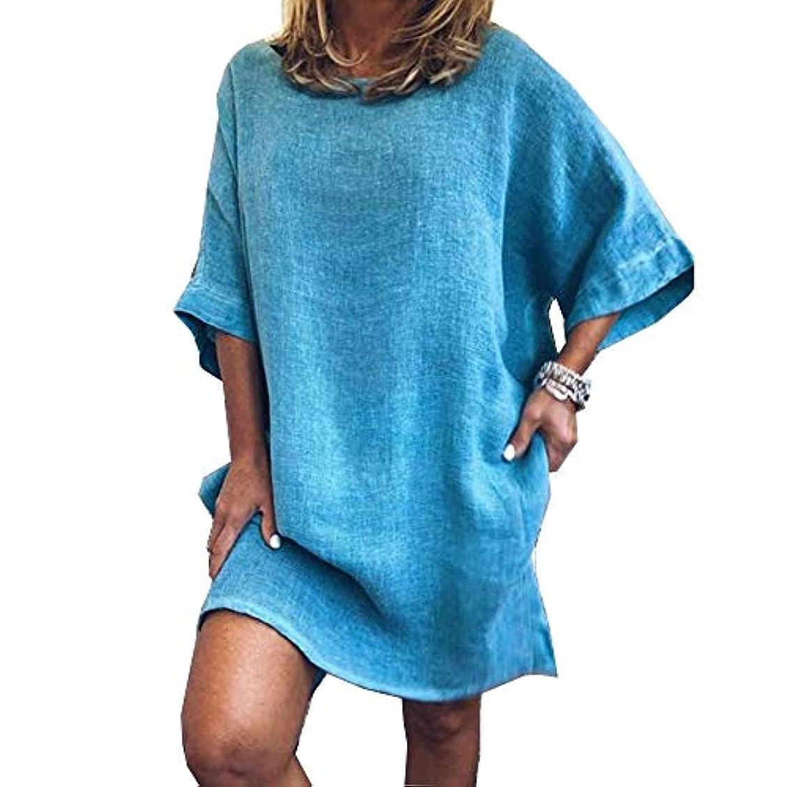 エミュレートするケニア加速するMIFAN サマードレス、ビーチドレス、ルーズドレス、プラスサイズ、リネンドレス、トップス&ブラウス、女性ドレス、カジュアルドレス