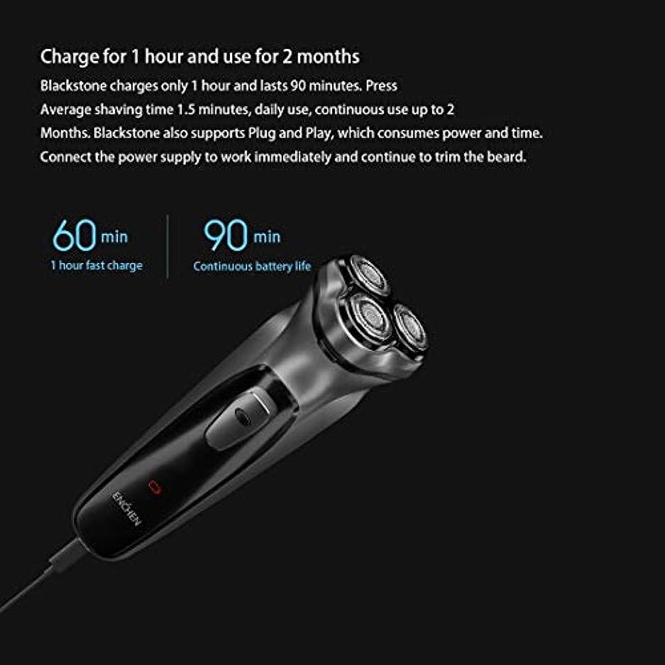 憧れ征服傾向があるEnjoyLife- 1時間の高速充電長いバッテリー寿命5Wハイパワー3Dサスペンションダブルリング研削ヘッドインテリジェントアンチピンチひげ男性電気かみそり