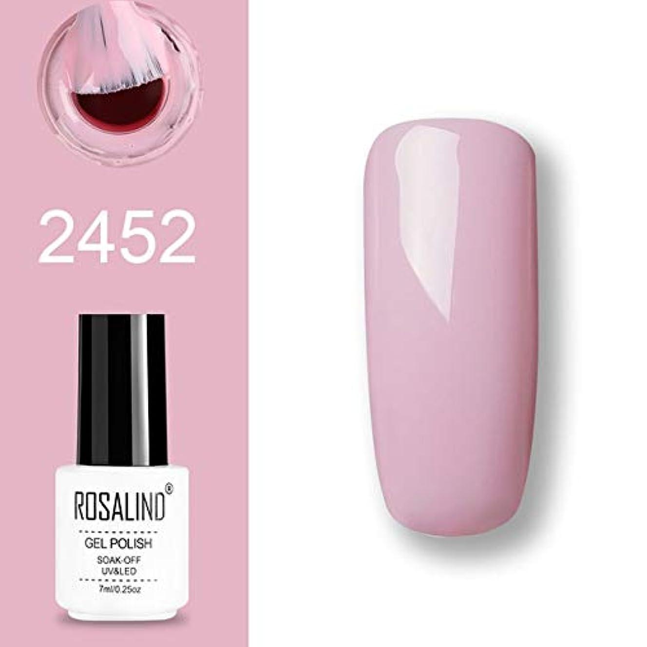 尊敬夜活力ファッションアイテム ROSALINDジェルポリッシュセットUVセミパーマネントプライマートップコートポリジェルニスネイルアートマニキュアジェル、容量:7ml 2452。 環境に優しいマニキュア