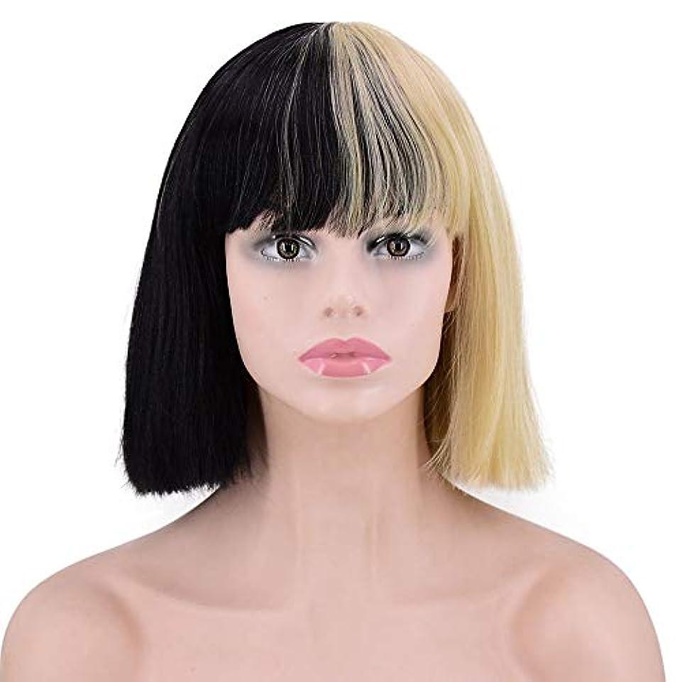 眉をひそめる動かないつぶすYOUQIU 女性の黒と白のふわふわショートストレート髪ボブ髪ほうき頭コスプレウィッグウィッグ (色 : Black/gold)