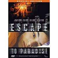 Escape to Paradise【DVD】 [並行輸入品]