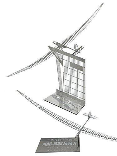エアロベース 鳥人間マグ・マキシ evo II (2機セット) 金属製精密キット H006 プラモデル