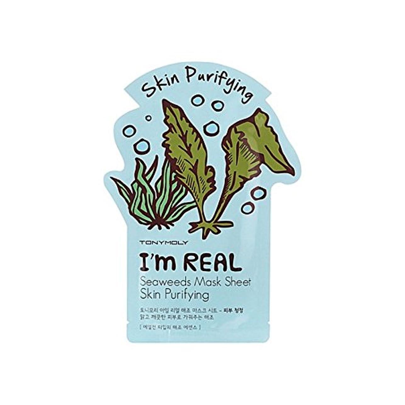 やむを得ない新鮮な望みトニーモリー私は本当の肌浄化海藻フェイスマスクです x4 - Tony Moly I'M Real Skin Purifying Seaweed Face Mask (Pack of 4) [並行輸入品]
