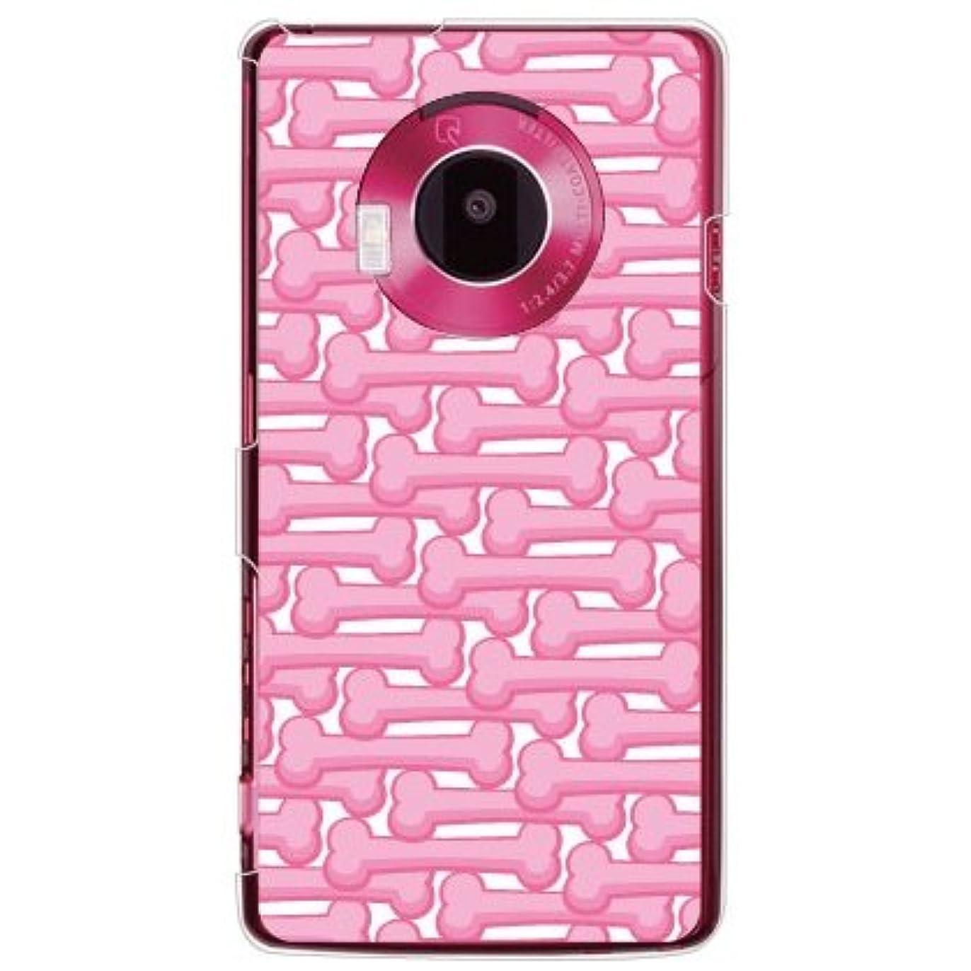 団結するくまほのかYESNO ボーン ピンク (クリア) / for LUMIX Phone 101P/SoftBank SPS101-PCCL-201-N037