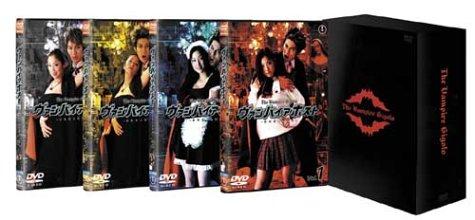 ヴァンパイアホスト DVD-BOX