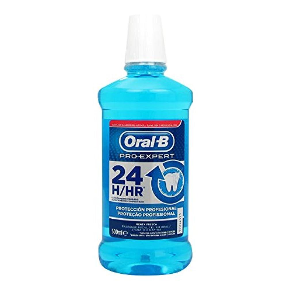 忠実に完璧な忌避剤Oral B Pro Expert Elixir Professional Protection 500ml [並行輸入品]