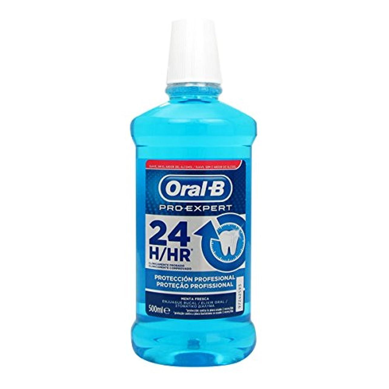 遅いすごい計画的Oral B Pro Expert Elixir Professional Protection 500ml [並行輸入品]