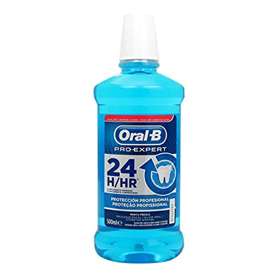 保有者出席ノートOral B Pro Expert Elixir Professional Protection 500ml [並行輸入品]