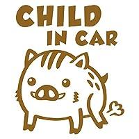 imoninn CHILD in car ステッカー 【パッケージ版】 No.74 イノシシさん(ウリ坊) (ゴールドメタリック)
