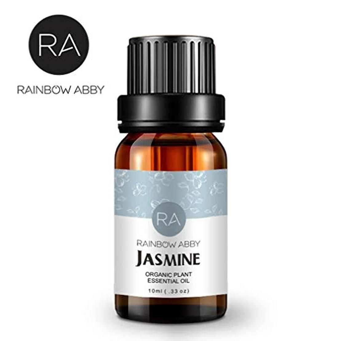 RAINBOW ABBY ジャスミン エッセンシャル オイル ディフューザー アロマ セラピー オイル 100% ピュアオーガニック 植物 エキスジャスミン オイル 10ML/0.33oz