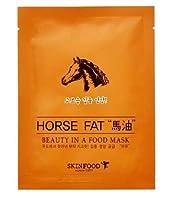 SKINFOOD Beauty in a Food Mask 4Sheets-Horse fat スキンフード 美人(美-in)フードマスクシート(4枚)馬油 [並行輸入品]