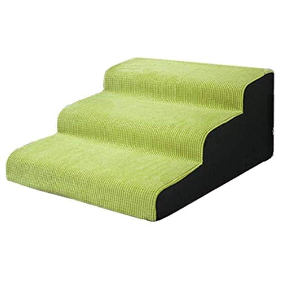 狭い赤道地区CAIRI コーデュロイ犬の階段の安全ランプ、大型犬と猫用の3ステップラダー、取り外し可能な&洗えるカバー (Color : Apple green)