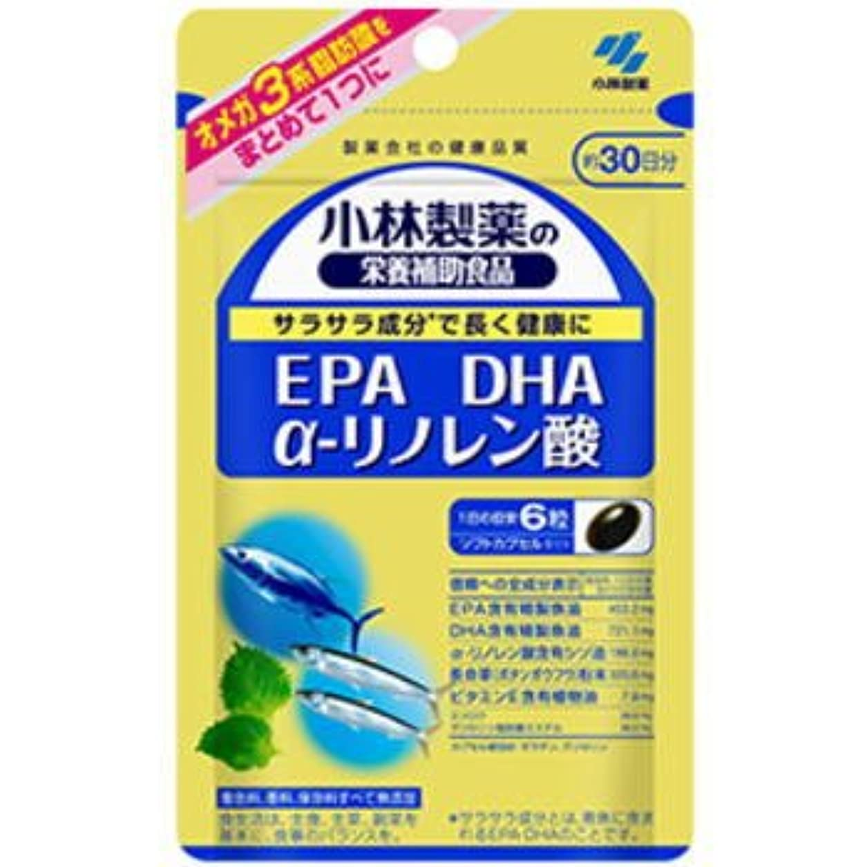 狂った遺棄された低い小林製薬 EPA DHA α-リノレン酸 180粒×3個セット【ネコポス発送】
