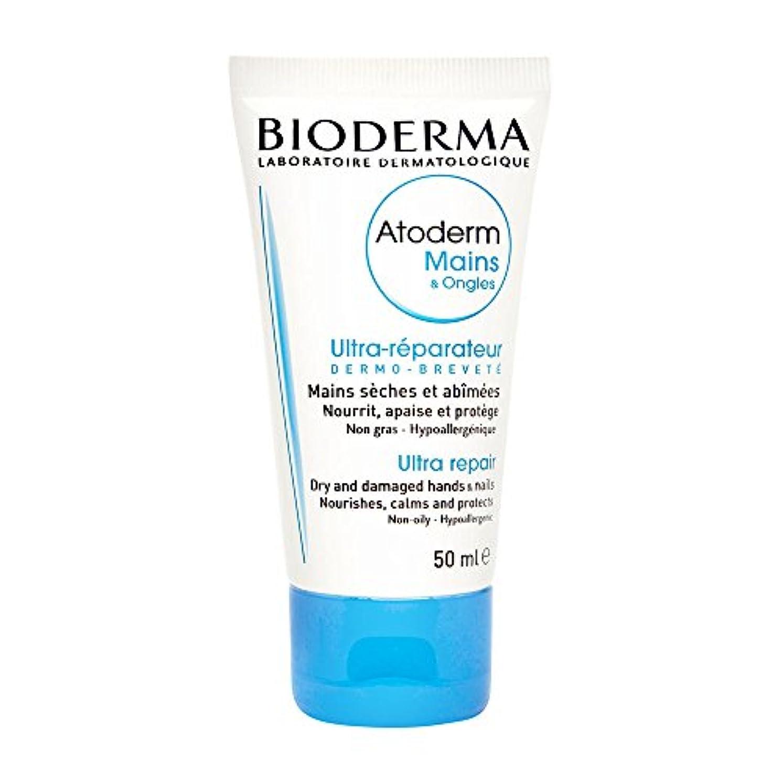 液体圧力広くビオデルマ アトデルム ハンドクリーム 50g