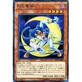 遊戯王 月光蒼猫(レア) シャイニング・ビクトリーズ (SHVI) シングルカード SHVI-JP008-R