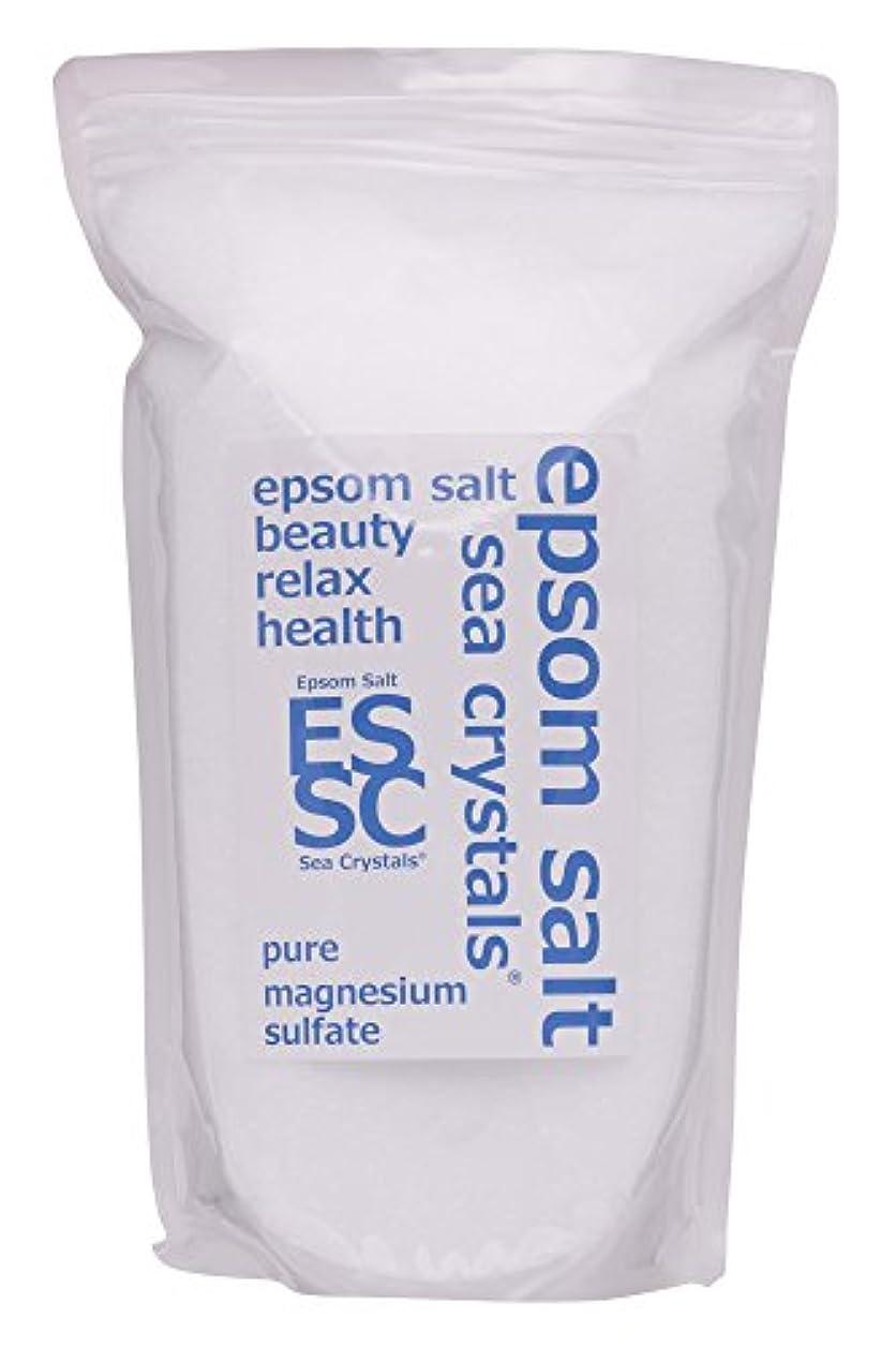 発揮する予測する十分ですシークリスタルス 国産 エプソムソルト (硫酸マグネシウム) 入浴剤 2.2㎏約14回分 浴用化粧品 計量スプーン付 無香料