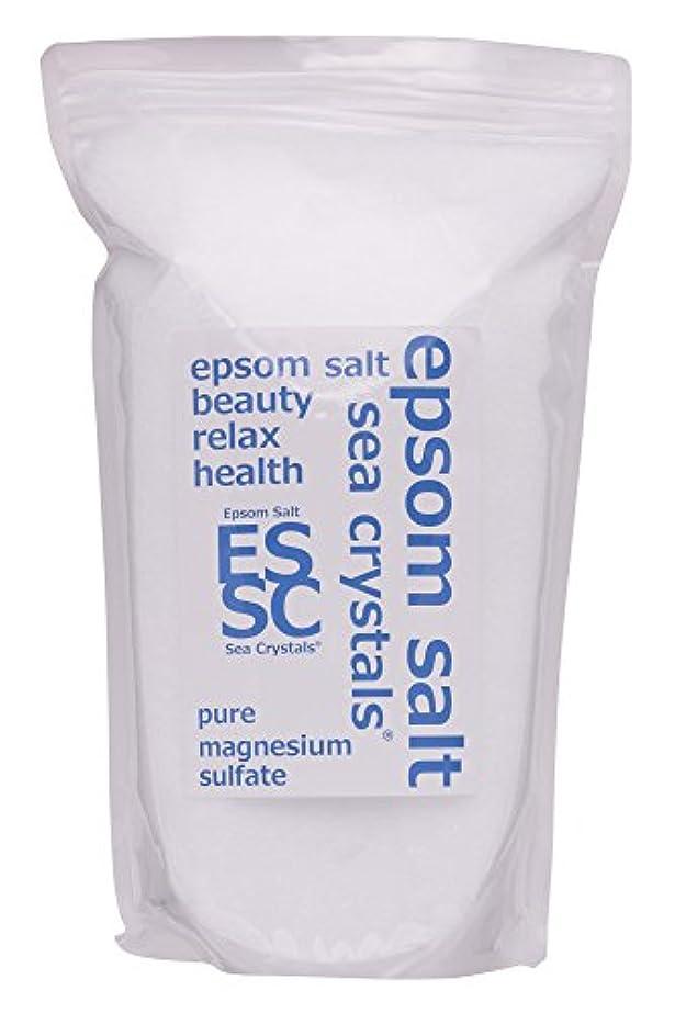 シークリスタルス 国産 エプソムソルト (硫酸マグネシウム) 入浴剤 2.2㎏約14回分 浴用化粧品 計量スプーン付 無香料