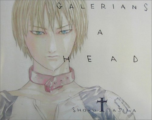 GALERIANS A HEAD―田島昭宇ガレリアンズ画集の詳細を見る