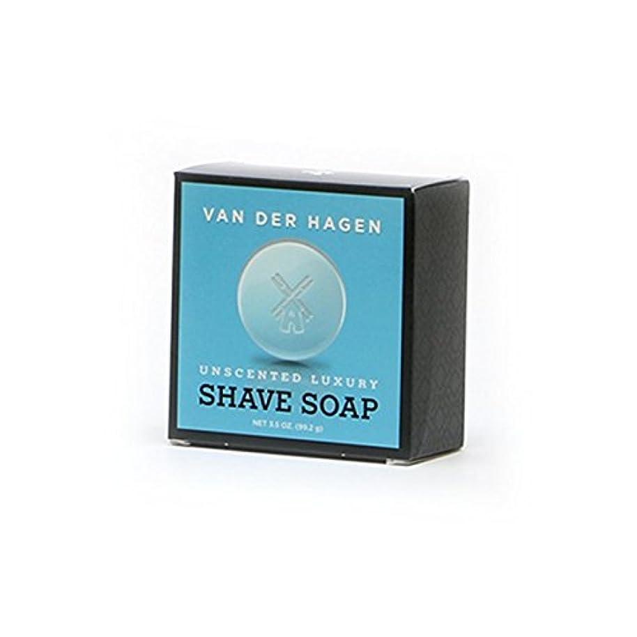 免疫大いにシャーVANDERHAGEN(米) シェービングソープ 剃刀負けしにくい 無香料 髭剃り用石鹸