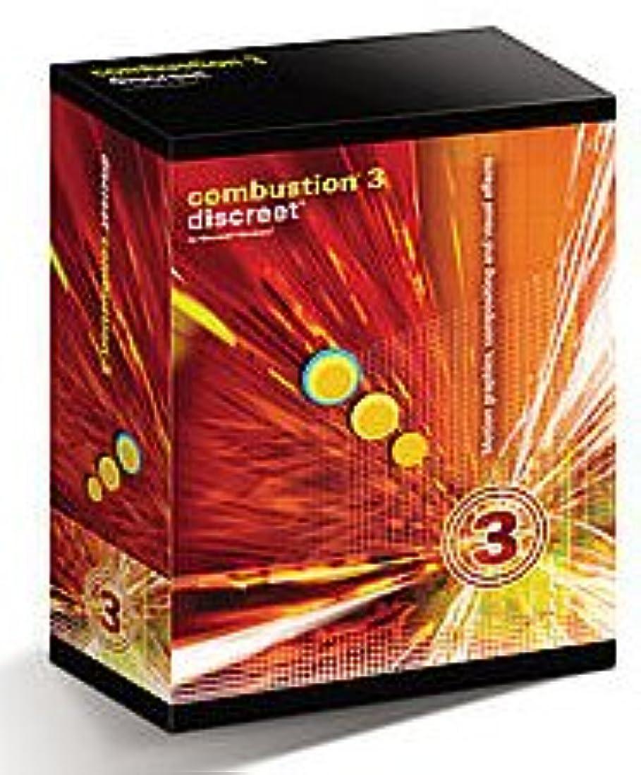 ホイップ怒り収まるcombustion 3(E) for Macintosh