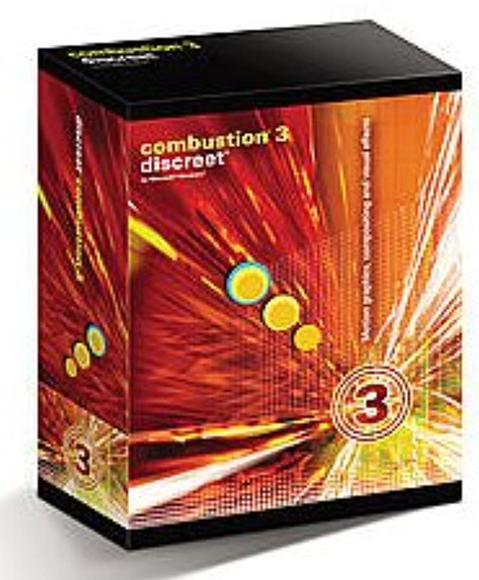 combustion 3(E) for Macintosh