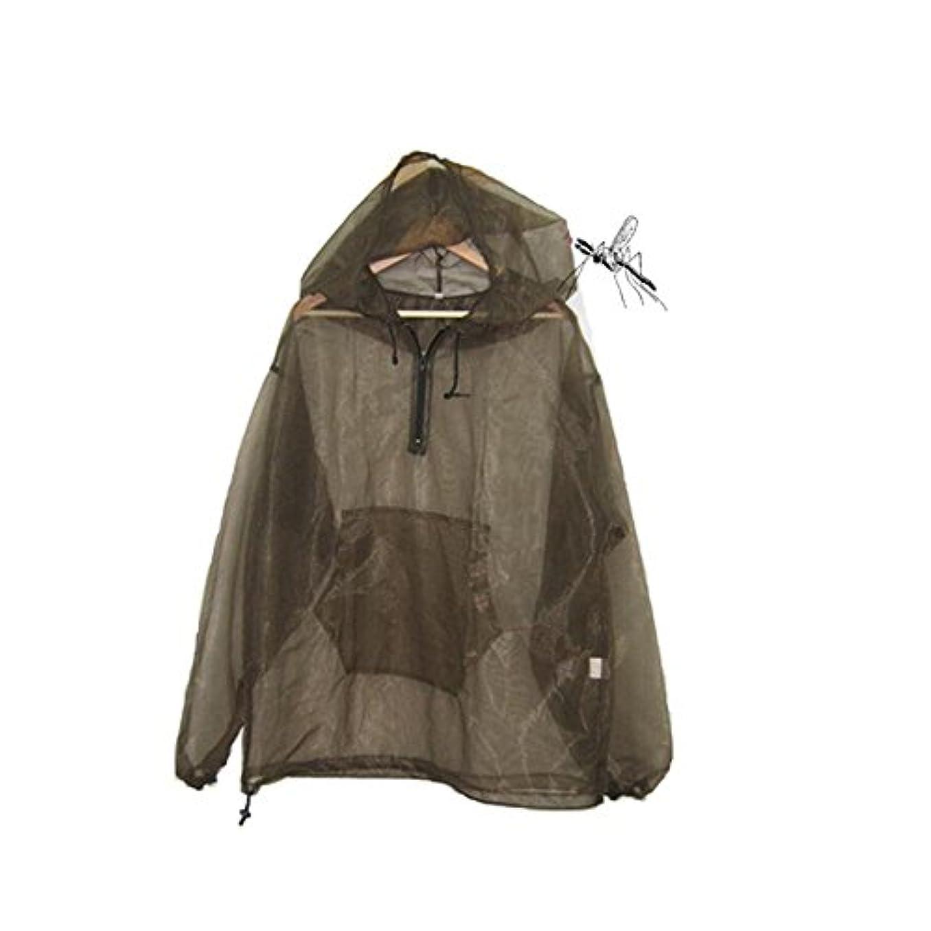 塩辛いファンブルティーンエイジャーAventik MosquitoジャケットSuper Fineメッシュ、スーパーライト、すべて1つのサイズ、Full Faceフード、Keepセーフクール、UV保護、Greatデザイン