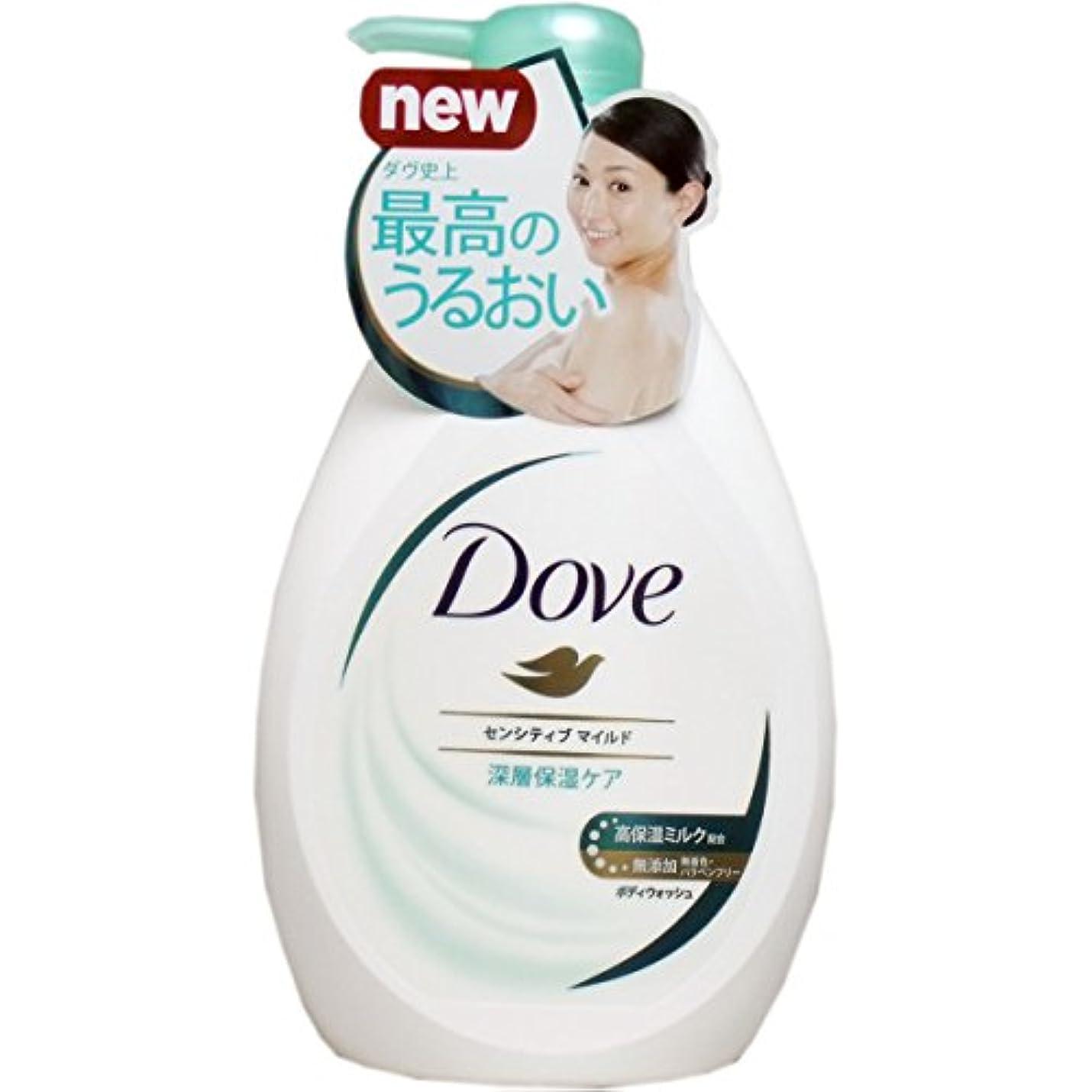 【まとめ買い】Dove ダヴ ボディウォッシュ センシティブマイルド ポンプ 500g×5個