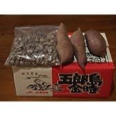 石焼き芋セット 医王石 1Kg+五郎島金時 3Kg