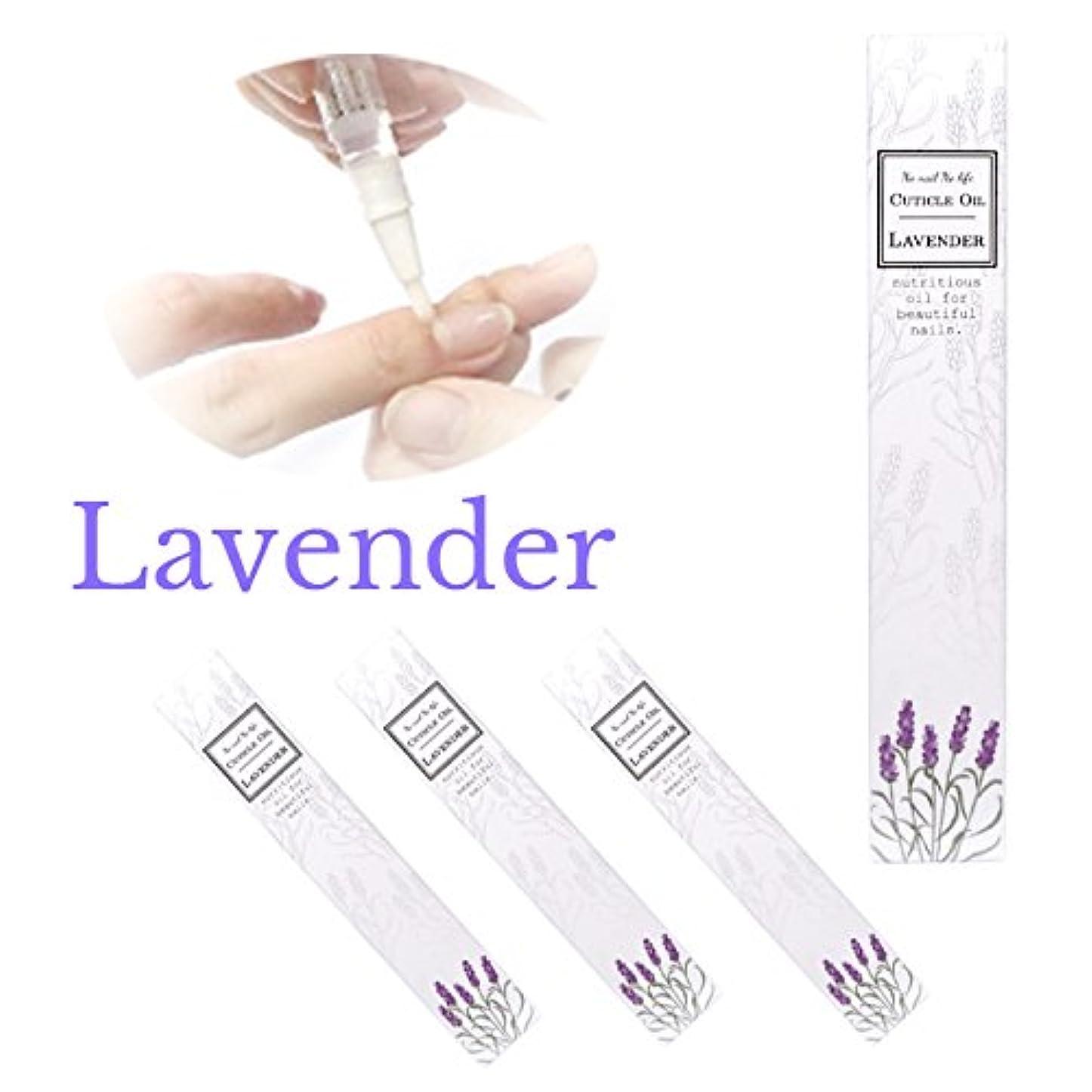 織る快適お尻ネイルオイル ペンタイプ 改良型 ラベンダー の香り お得な4本セット 追跡番号付き