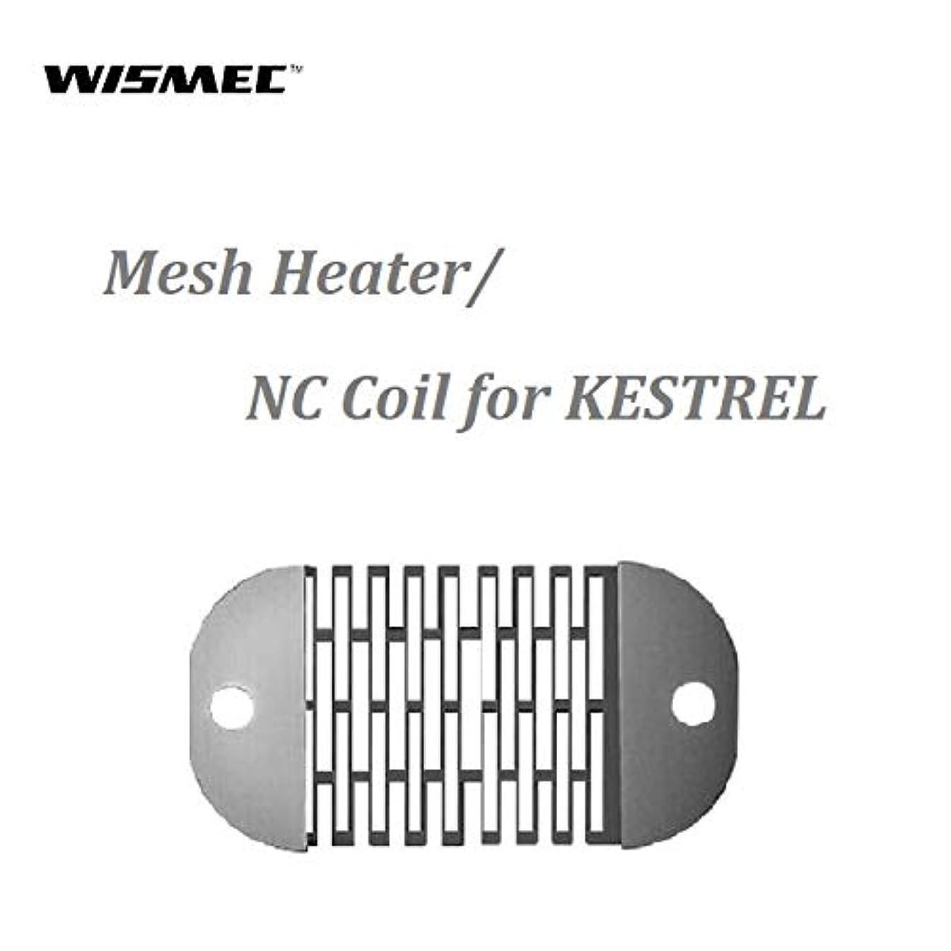 無人現実的タバコWISMEC Mesh Heater/NC Coil for KESTREL 5pcs pack ウィズメックメッシュヒーター/ケストゥラル用NCコイル5個セット LUXOTIC SURFACE+KESTRAL用ラクソティック?サーフェイス...