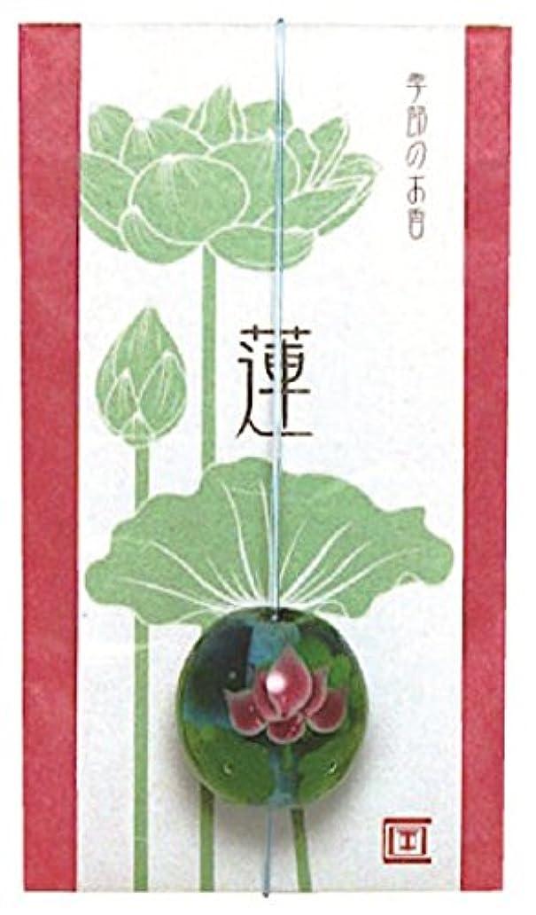 死の顎合理化シンボル季節のお香 蓮