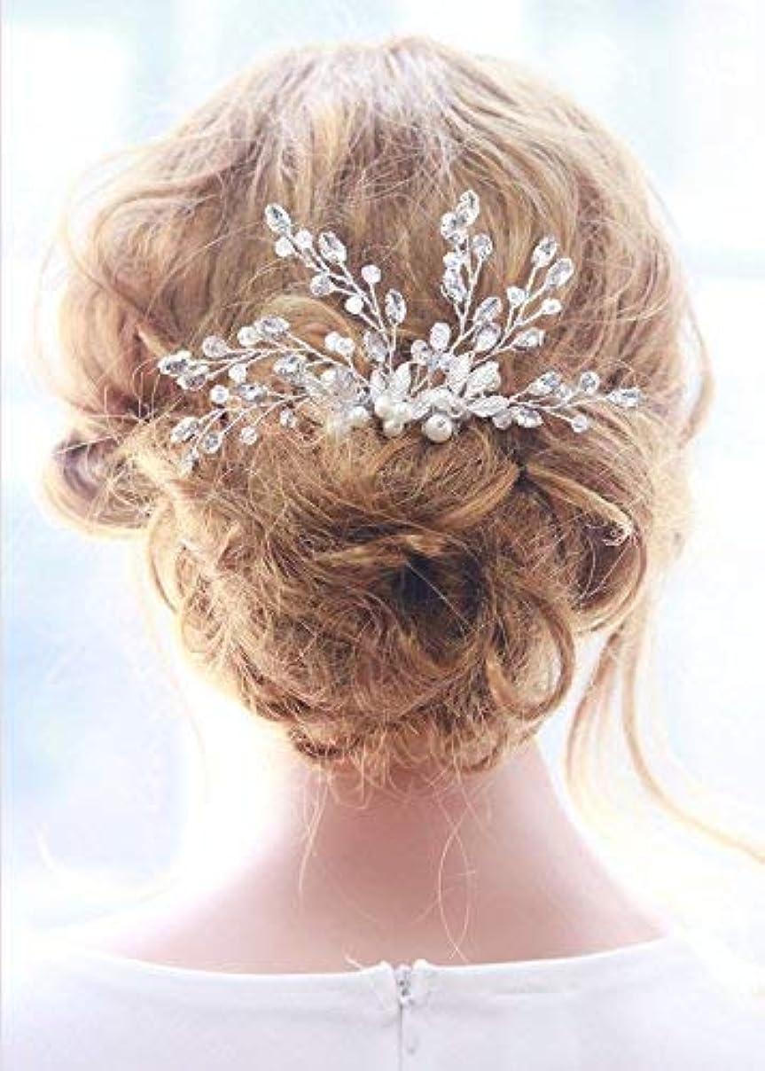 傾く買収メディカルMissgrace Bridal Crystal Rhinestones Hair Comb Bridal Headpiece Bridal Hair Comb Crystal Headpiece Large Decorative...