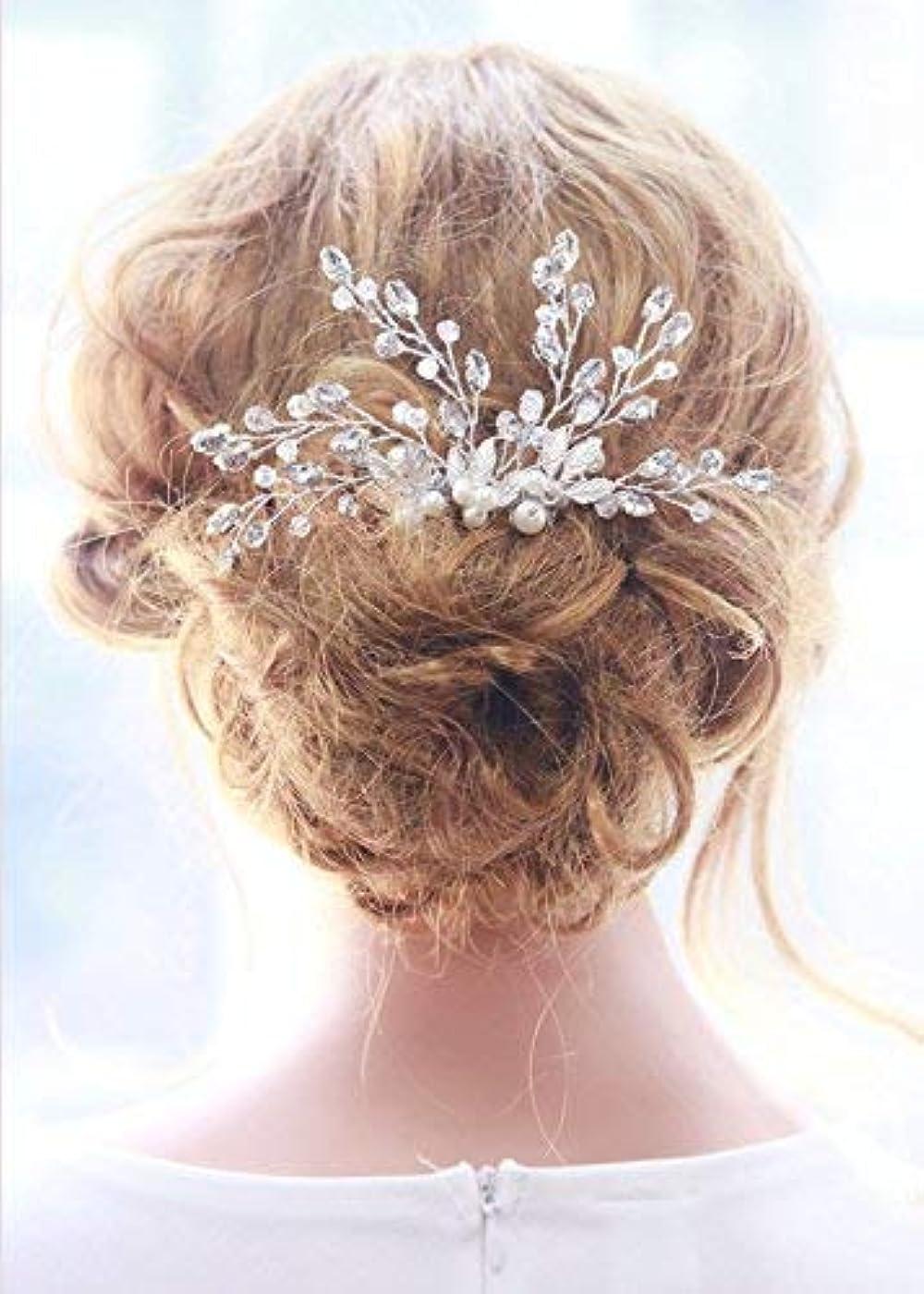 歯科医保持廃棄するMissgrace Bridal Crystal Rhinestones Hair Comb Bridal Headpiece Bridal Hair Comb Crystal Headpiece Large Decorative...