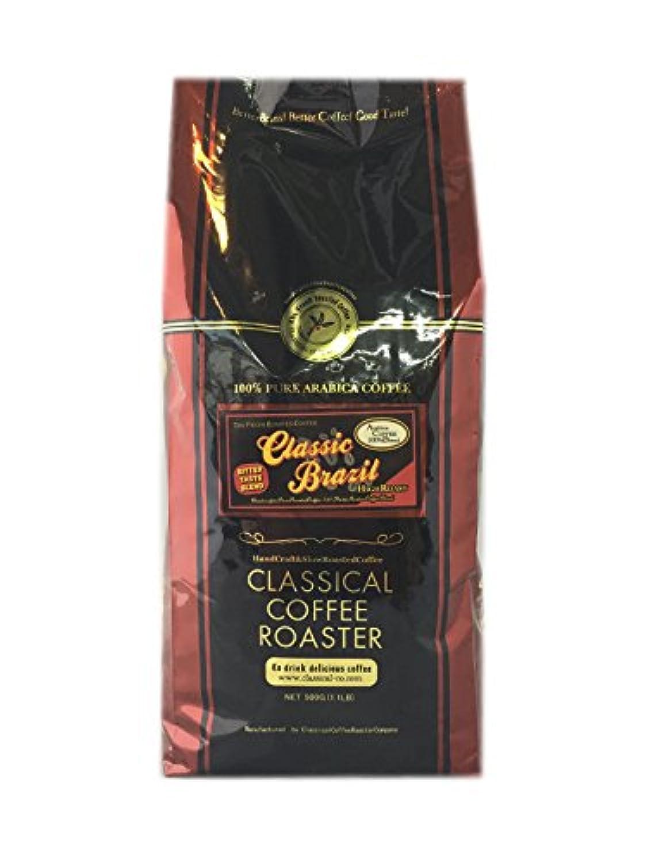 コーヒー豆 クラシカルコーヒーロースター 100%アラビカ豆 クラシックブラジル 500g (1.1lb) 極細挽き (エスプレッソ用 パウダー) 送料無料