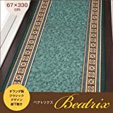IKEA・ニトリ好きに。クラシックデザイン廊下敷き Beatrix【ベアトリクス】 67×330cm | レッド