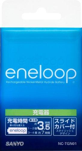SANYO NEW eneloop 充電器 (単3形・単4形兼用) NC-TGN01