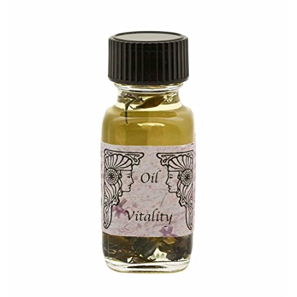 反毒教育ジョガーアンシェントメモリーオイル バイタリティ Vitality 活気 2017年新作 (Ancient Memory Oils)