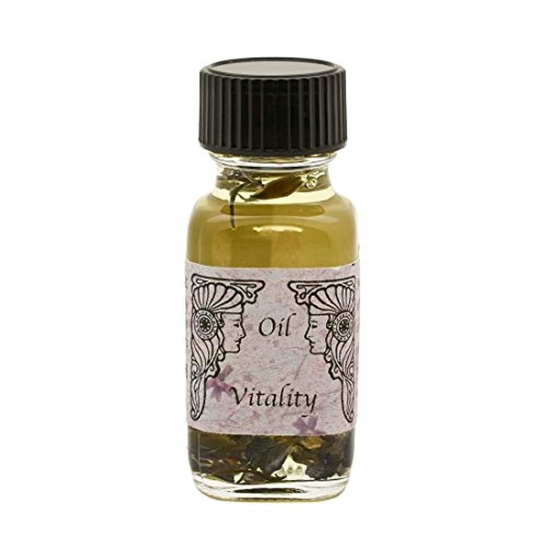 グリーンバック器用手伝うアンシェントメモリーオイル バイタリティ Vitality 活気 2017年新作 (Ancient Memory Oils)