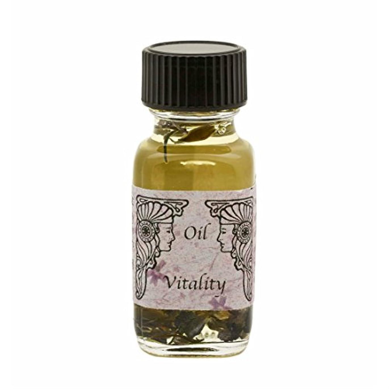 致命的なヤギパーティーアンシェントメモリーオイル バイタリティ Vitality 活気 2017年新作 (Ancient Memory Oils)