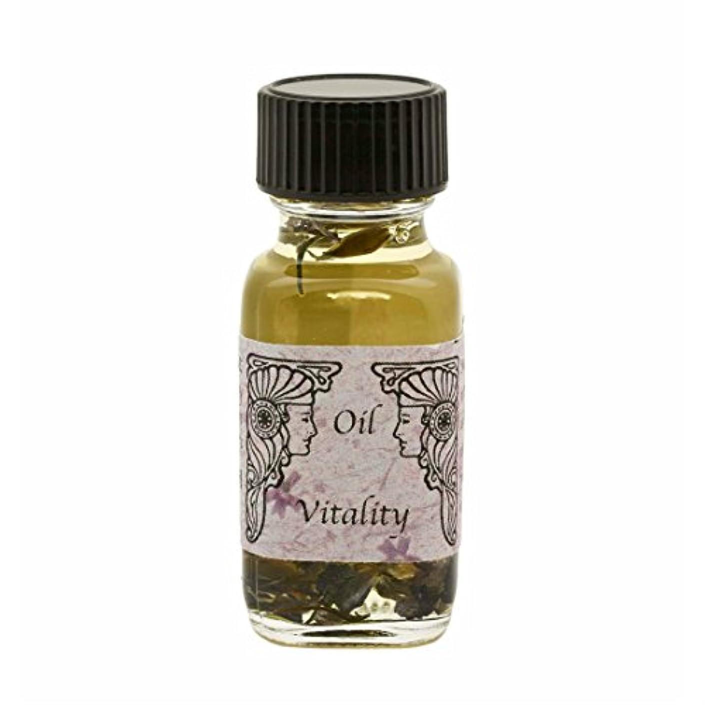 アンシェントメモリーオイル バイタリティ Vitality 活気 2017年新作 (Ancient Memory Oils)
