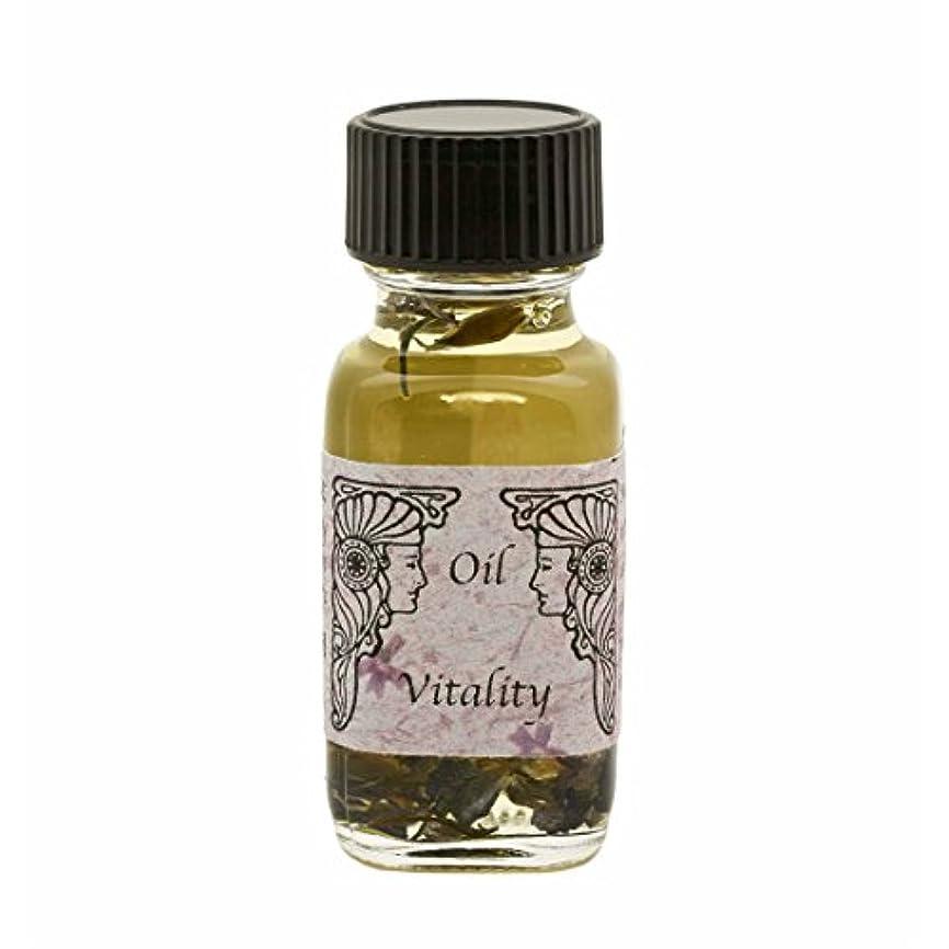 肥沃な従事した伝統アンシェントメモリーオイル バイタリティ Vitality 活気 2017年新作 (Ancient Memory Oils)