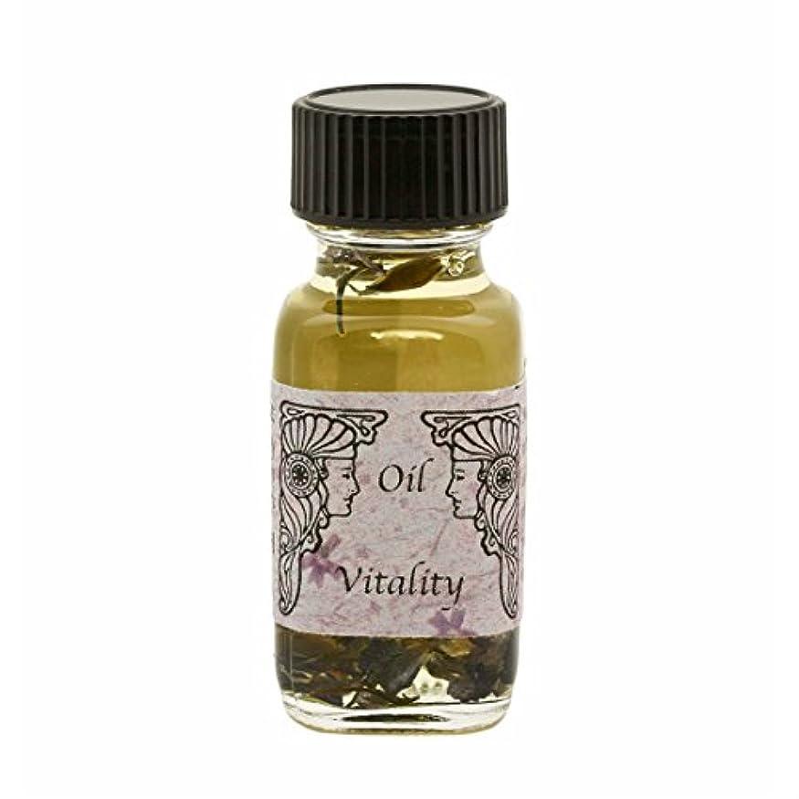 さわやか編集者支出アンシェントメモリーオイル バイタリティ Vitality 活気 2017年新作 (Ancient Memory Oils)