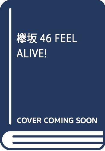 欅坂46 FEEL ALIVE!