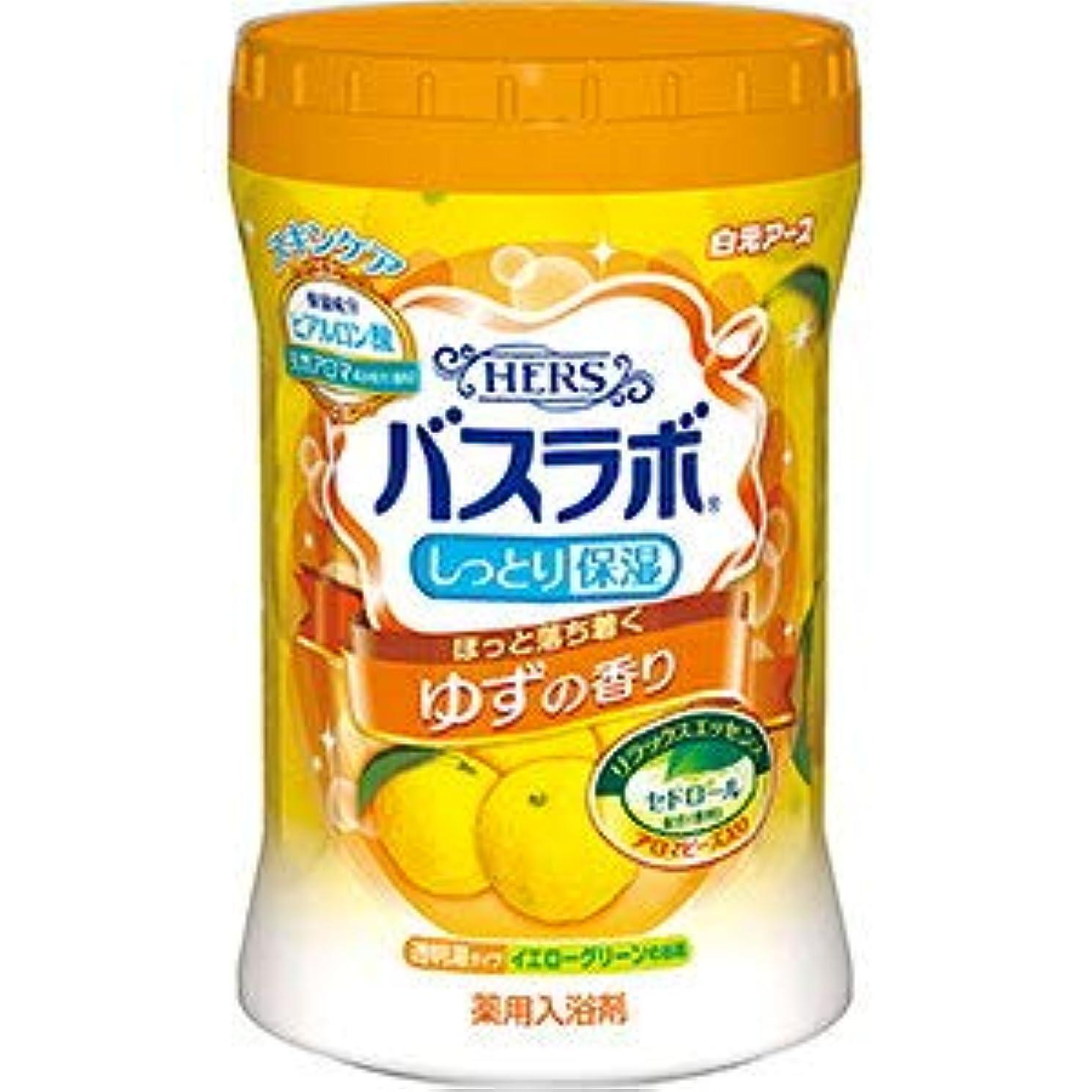 緩やかなタッチバリー白元 HERSバスラボ しっとり保湿 薬用入浴剤 ゆずの香り 680g [医薬部外品] 1ケース15個
