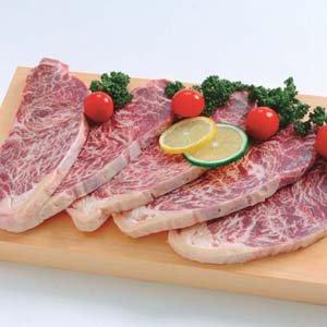 牛サーロインステーキ (脂肪注入成型肉) 120g×10枚(22694)