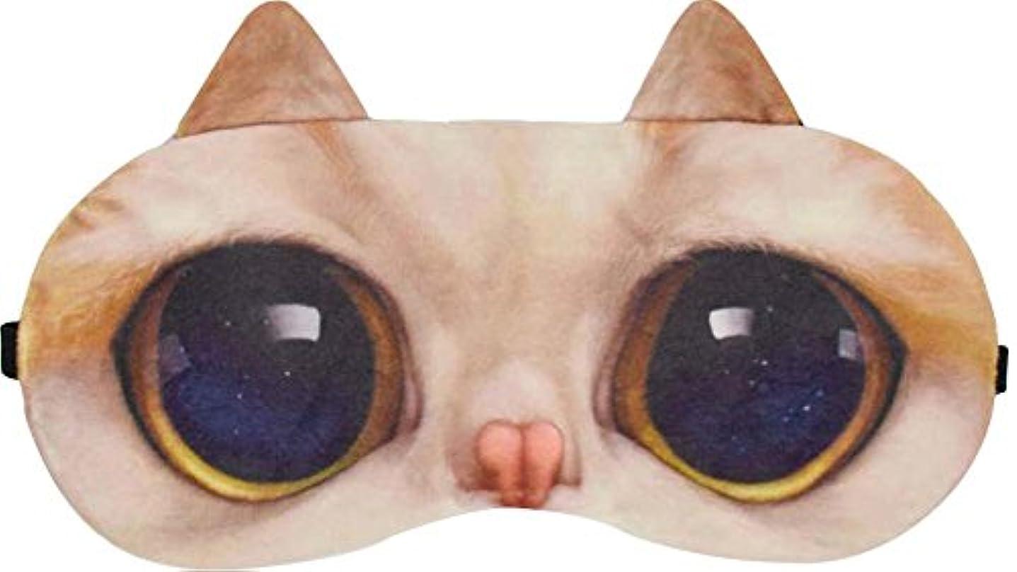 成長促進する男らしいかわいい猫の表情スリープゴーグルスリーピングマスクアイカバー